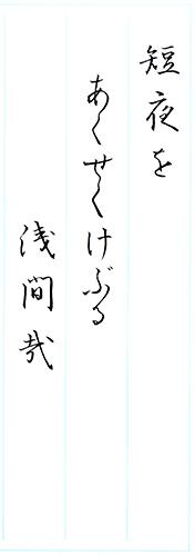 ファイル 625-2.png