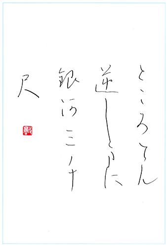 ファイル 625-3.png