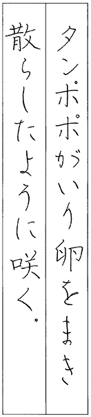 ファイル 626-1.png