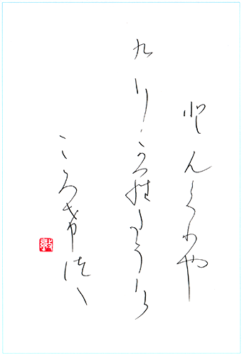 ファイル 627-3.png