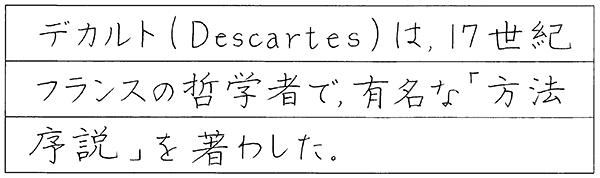 ファイル 628-1.png