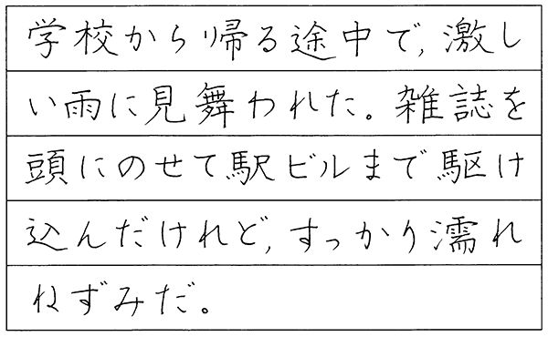ファイル 629-1.png