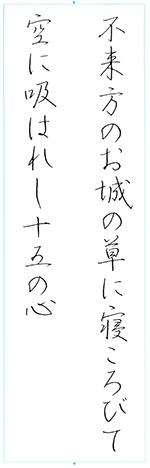 ファイル 630-1.jpg