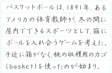 ファイル 630-3.jpg
