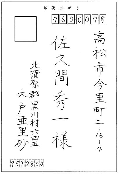 ファイル 631-1.png
