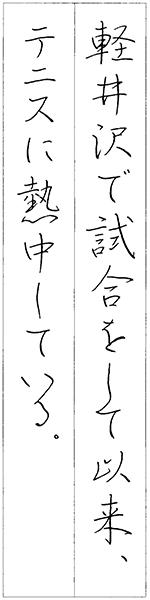 ファイル 631-2.png