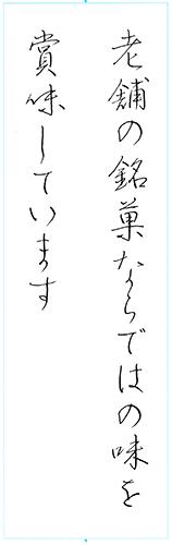 ファイル 632-1.png
