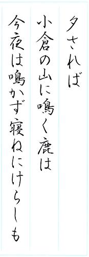ファイル 632-2.png