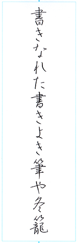 ファイル 636-1.jpg