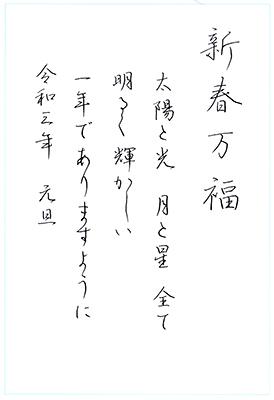 ファイル 636-3.jpg