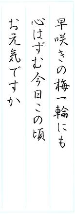 ファイル 637-2.jpg