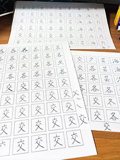 ファイル 98-1.jpg